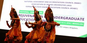 "Cultural-Programme-at-National-Seminar-on-""Rejuvenation-of-Undergraduate-Education-in-India"""