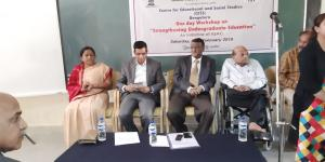Workshop on Strengthening Undergraduate Education held at AES National Degree College, Gauribidanur
