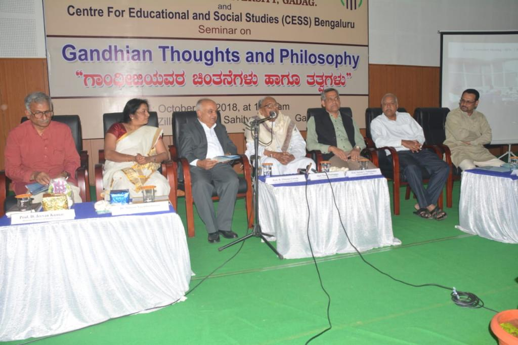 Inaugural Speech by Shri. Patil Puttappa at Seminar on Gandhian Thoughts and Philosophy