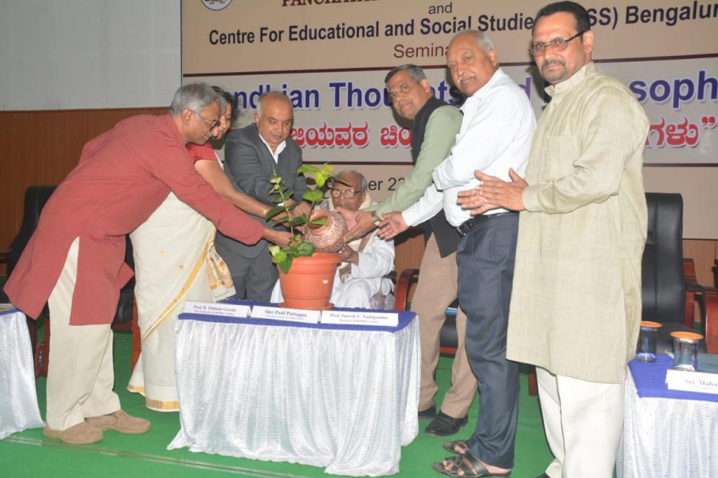 Inauguration of Seminar on Gandhian Thoughts and Philosophy