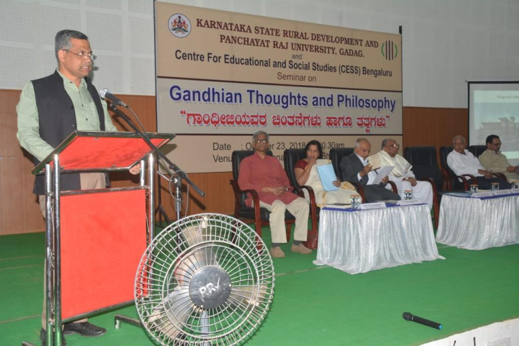 Seminar on Gandhian Thoughts and Philosophy