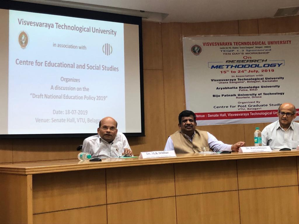 Discussion on draft National Education Policy 2019 held at VTU, Belagavi